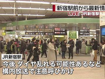 新宿駅の南口は、よくテレビ中継される場所
