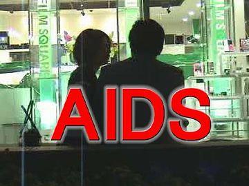 エイズとかだったら、怖いよ