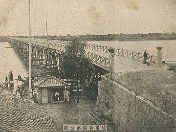 明治19年に完成した初代萬代橋