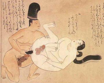 醍醐寺の秘宝『稚児之草紙(1321年)』