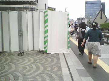 『飯田橋』駅周辺は、工事中