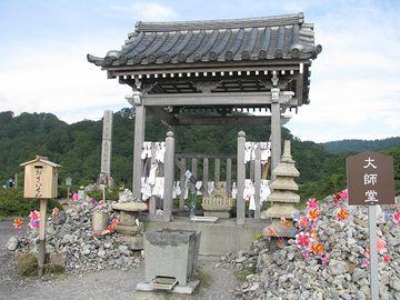 慈覚大師を祭る『大師堂』