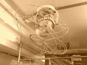 冷房もなく、天井に扇風機が回ってるだけ