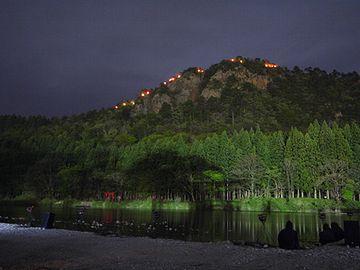 狐火の灯る麒麟山