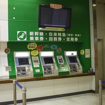 万代口の右側4つの券売機で受け取れます