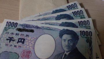 4,000円ですよ