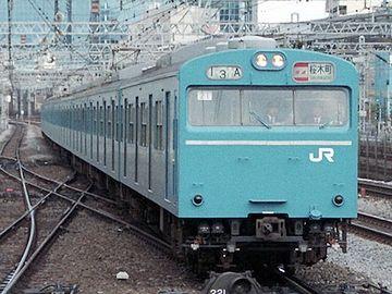京浜東北線が青