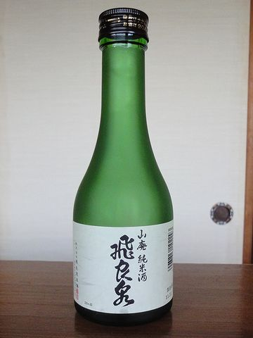 山廃純米酒・飛良泉