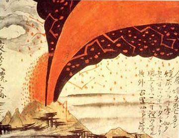 天明3(1783)年、浅間山が大噴火しました