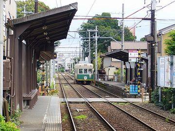 京福電鉄『有栖川駅(京都市右京区)』