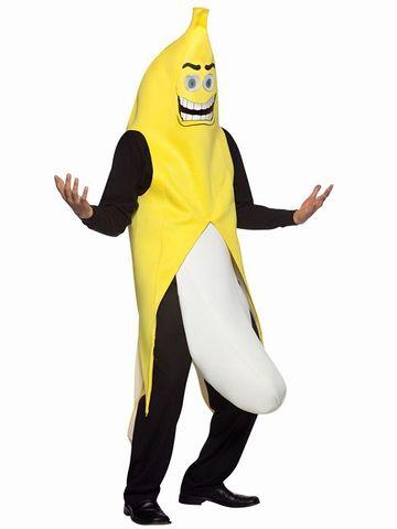 バナナがいいって聞くけど