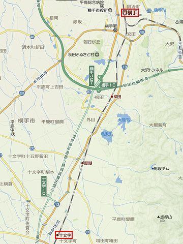 奥羽本線十文字駅