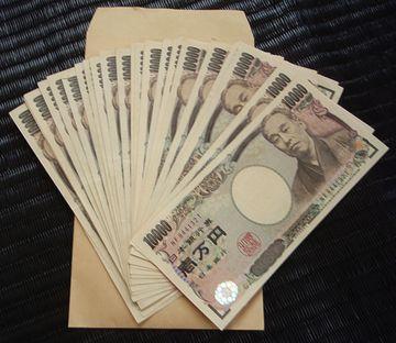 三十万円も減ってるぅぅ