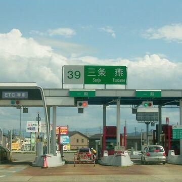 高速道路のインターは、三条燕