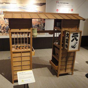 江戸東京博物館でわたしが撮ってきた「二八蕎麦」の屋台