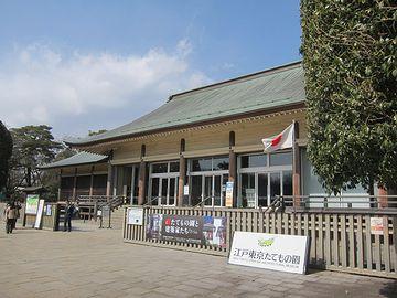 『江戸東京たてもの園』の正面入口