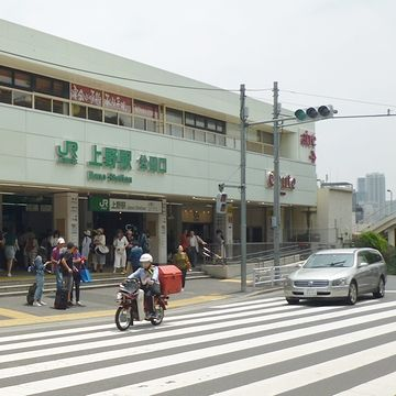 ああ、『上野駅』