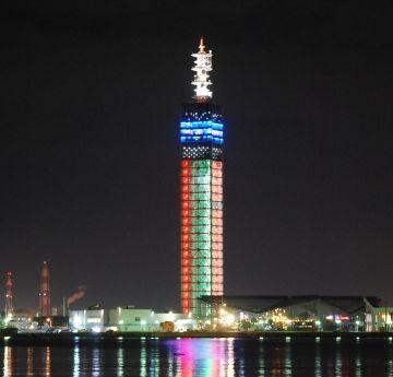 """""""バブルの塔""""、『ポートタワー・セリオン』"""