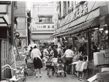 昭和40年代の都立家政商店街