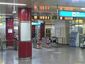 ブルーライン『中田駅』。微妙に、お洒落ですよね。