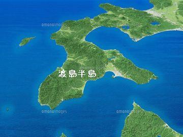 秋田県から、青森県の日本海側を経て北海道の渡島(おしま)半島までは……
