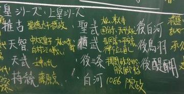 わたしが、あれだけ苦労して覚えた日本史って……