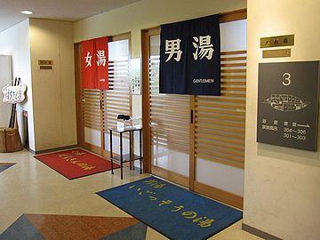桂浜荘・展望風呂の入り口