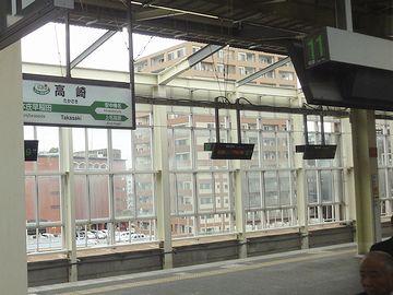 高崎駅に着きました