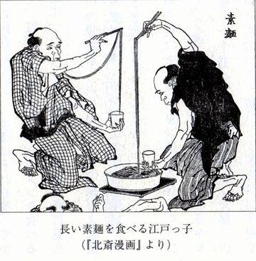 川越素麺は、一本のひも状に長く伸ばして作られてました
