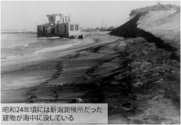 新潟では、鉄筋コンクリの建物が海中に没したことがあります