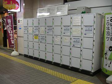 新潟駅・万代口のコインロッカー
