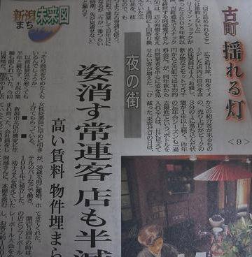 かつては芸者さんが400人もいて、京都の祇園、東京の新橋と並び称された街も、今はこのとおり