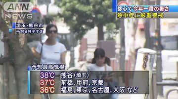東京の夏は、暑すぎます