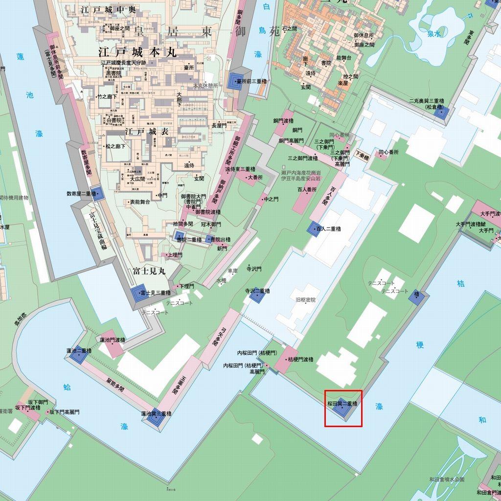 桜田巽櫓の位置