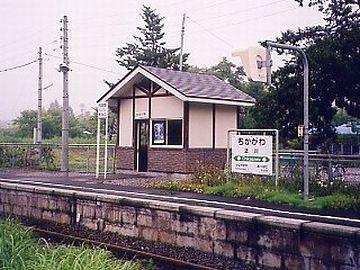 近川駅です