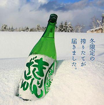 この安定した低温と高湿度が、良質のお酒を産むわけ