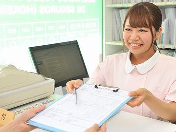 初診時の問診票など、記入事項もありました