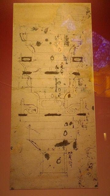 明治大正期の立佞武多の設計図が発見されたんです