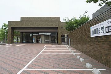 新潟市美術館で『前川國男建築展』