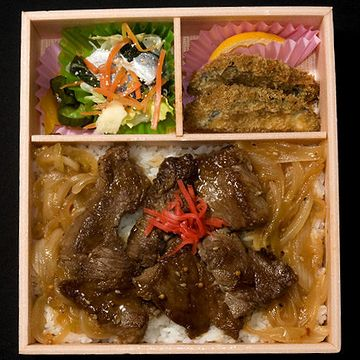 シャトー赤坂の『能代牛ステーキ弁当』