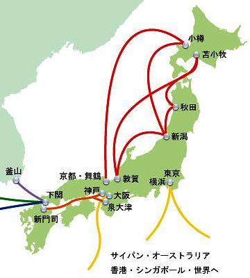 新潟から秋田まで、フェリーを使うって方は珍しいんじゃないですか?