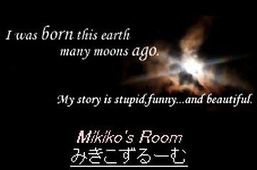 『Mikiko's Room』が、お気に入りに入ってたりするからね