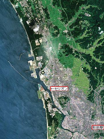 秋田港・セリオン付近の航空写真