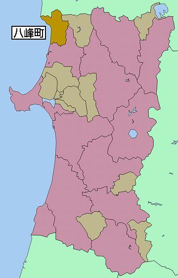 平成18年に峰浜村と合併し、八峰町(はっぽうちょう)になりました