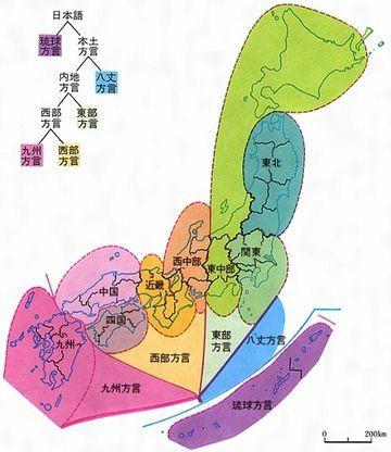 富山から西が西部方言というのは、よくわかります