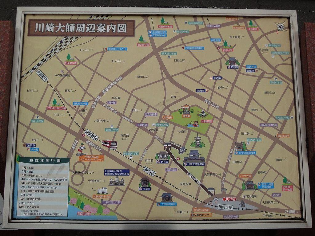 川崎大師周辺案内図