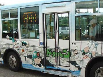 新潟市街を走る観光循環バス『ドカベン号』
