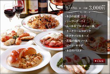 富山駅前『鉄板焼 シェフ小玉』さんの3,000円コース
