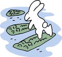 因幡の白ウサギ・童話