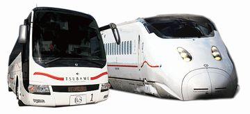 交通機関は、新幹線か高速バスになります